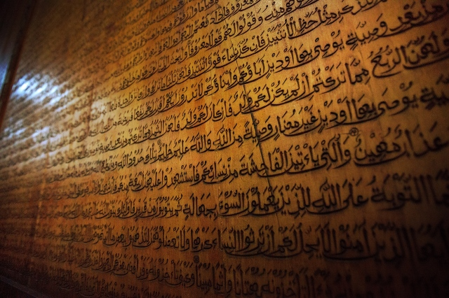 the wall inside the mosque!