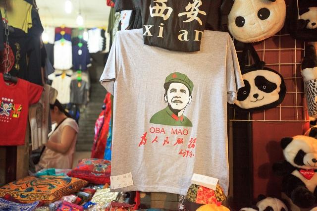 hehe... Encik Obamaoww masuk komunis!!