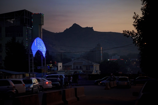Osh at dusk. Sulaymen mountain is clearly visible from anywhere in the city